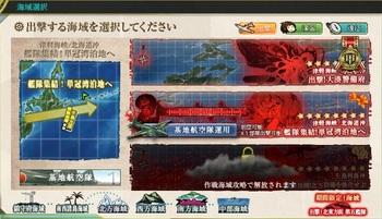 E2戦力.jpg