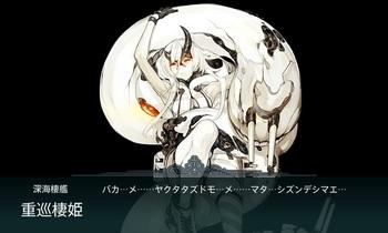 E2戦力ボス.jpg