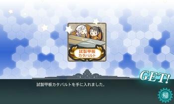 E4報酬02.jpg