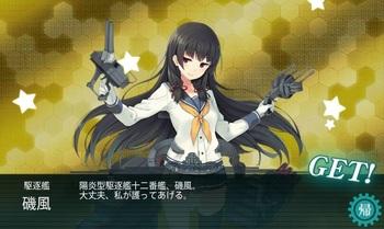 E4磯風01.jpg