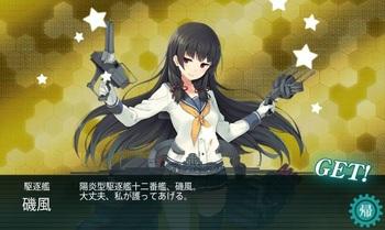 E4磯風02.jpg