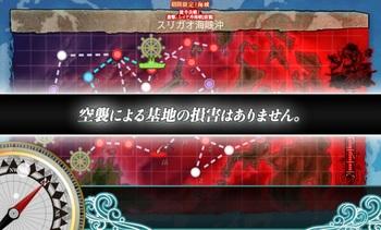 E4航空隊01.jpg