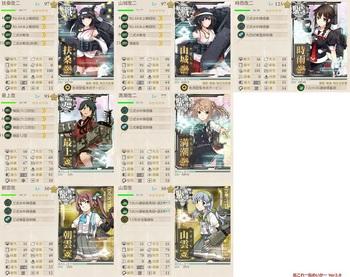 E4西村艦隊N編成.jpg