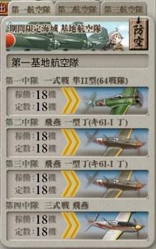 E4防空01.jpg