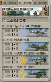 E4防空02.jpg
