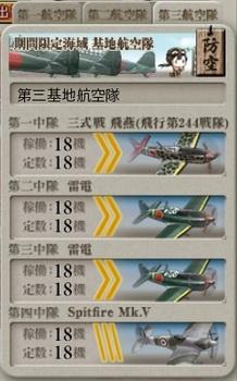 E4防空03.jpg
