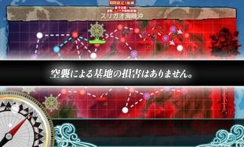 E4防空05.jpg