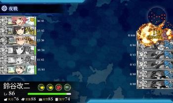 E6ギミック退避S.jpg