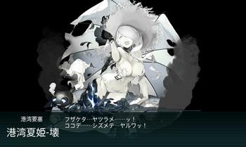 E6ギミックHマス.jpg