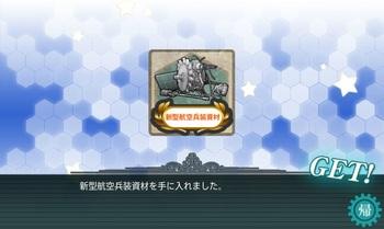 E6報酬01.jpg