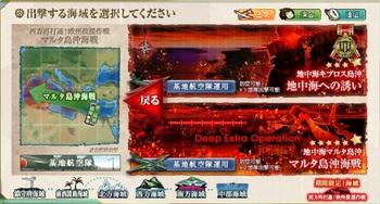 E6戦力.jpg