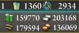 E6戦力終了後.jpg