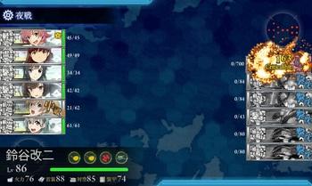 E6輸送ぼかん.jpg