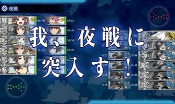E6輸送夜戦.jpg