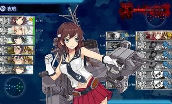 E7友軍03.jpg