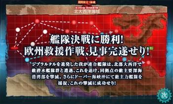 E7終了02.jpg