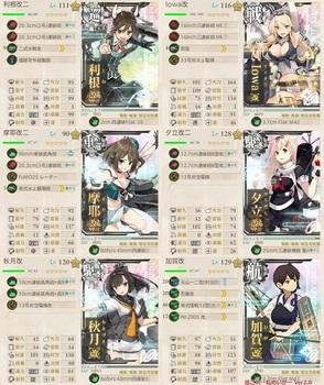 E7編成ギミック01.jpg
