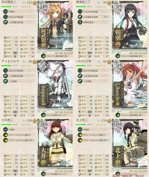 E7編成ギミック02.jpg