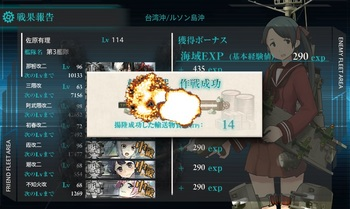 E2輸送終了01.jpg