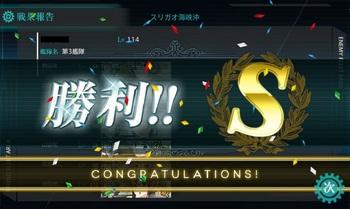 E4最終戦0401.jpg