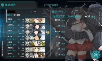 E4最終戦0501.jpg