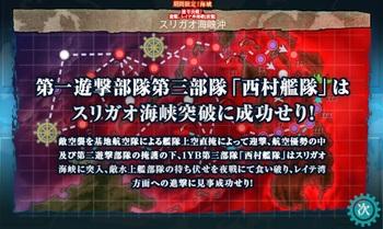 E4終了02.jpg