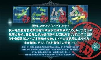 E4終了04.jpg