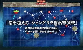 E5終了02.jpg