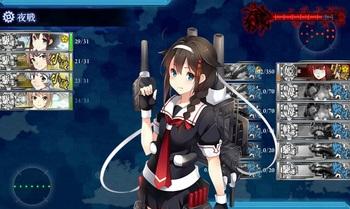 E6友軍01.jpg